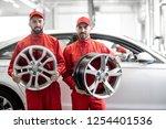 portrait of a two auto... | Shutterstock . vector #1254401536