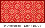 vector illustration of... | Shutterstock .eps vector #1254410779