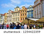 prague czech republic august 23 ... | Shutterstock . vector #1254422359