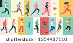 marathon race group   flat... | Shutterstock .eps vector #1254437110