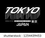 tokyo typography graphic design ... | Shutterstock .eps vector #1254439453