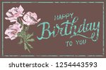 happy birthday to you greeting... | Shutterstock .eps vector #1254443593