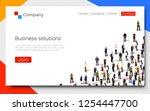 business solutions. teamwork... | Shutterstock .eps vector #1254447700