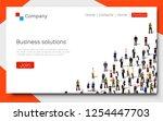 business solutions. teamwork... | Shutterstock .eps vector #1254447703