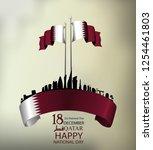 qatar national day  qatar... | Shutterstock .eps vector #1254461803