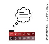 thought bubble vector icon   Shutterstock .eps vector #1254484579