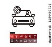 stop car vector icon | Shutterstock .eps vector #1254493726