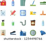 color flat icon set pipes flat... | Shutterstock .eps vector #1254498766