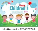 happy children's day background ... | Shutterstock .eps vector #1254521743