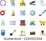 color flat icon set ladle flat... | Shutterstock .eps vector #1254522346