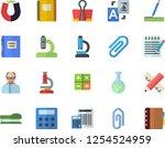 color flat icon set measure... | Shutterstock .eps vector #1254524959