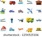 color flat icon set wheelbarrow ... | Shutterstock .eps vector #1254525106