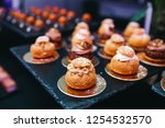 beautifully decorated catering... | Shutterstock . vector #1254532570