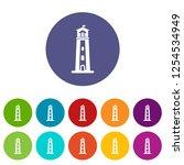 beacon icons color set vector... | Shutterstock .eps vector #1254534949