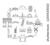 recreation area icons set.... | Shutterstock .eps vector #1254535033