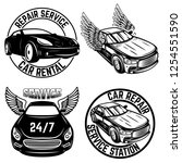 set of emblems with cars.... | Shutterstock .eps vector #1254551590
