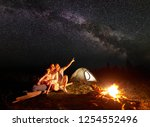 tourist family camping in... | Shutterstock . vector #1254552496