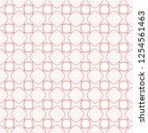 seamless geometric line pattern ... | Shutterstock .eps vector #1254561463