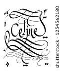 personal name celine. vector... | Shutterstock .eps vector #1254562180