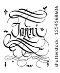 personal name janni. vector... | Shutterstock .eps vector #1254568606