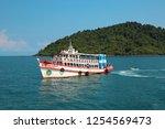 thailand  gulf of siam  april 8 ... | Shutterstock . vector #1254569473