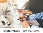 team work in computer with... | Shutterstock . vector #1254578899