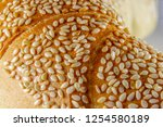 close up of a bun with sesame... | Shutterstock . vector #1254580189