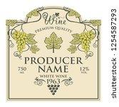 vintage label for wine bottles...   Shutterstock .eps vector #1254587293
