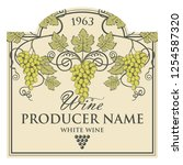 vintage label for wine bottles... | Shutterstock .eps vector #1254587320