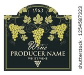 vintage label for wine bottles...   Shutterstock .eps vector #1254587323