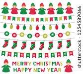 cute cartoon elves and... | Shutterstock .eps vector #1254589066