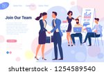 join our team  flat design...