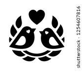 love symbol. valentine's day...   Shutterstock .eps vector #1254607816