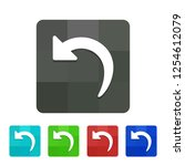 undo   app icon | Shutterstock .eps vector #1254612079
