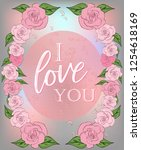 vintage greeting card with... | Shutterstock . vector #1254618169