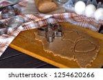 homemade cookies cooking  dough ... | Shutterstock . vector #1254620266
