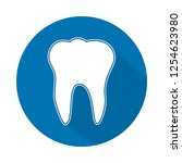 dent icon. tooth logotype....