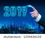 business 2019 new year concept  ... | Shutterstock . vector #1254636133