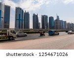 dubai  united arab emirates  ... | Shutterstock . vector #1254671026