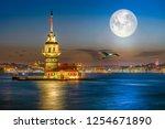 maiden's tower in istanbul ...   Shutterstock . vector #1254671890