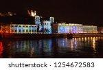 lyon  france   december 5  2018 ... | Shutterstock . vector #1254672583