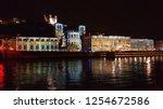 lyon  france   december 5  2018 ... | Shutterstock . vector #1254672586