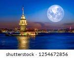 maiden's tower in istanbul ...   Shutterstock . vector #1254672856