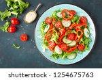 healthy vegetarian vegetable...   Shutterstock . vector #1254675763
