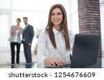 responsible business in the... | Shutterstock . vector #1254676609