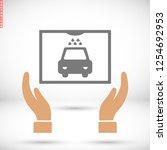 car wash  vector icon | Shutterstock .eps vector #1254692953