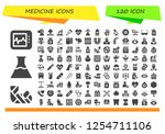 vector icons pack of 120 filled ... | Shutterstock .eps vector #1254711106