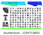 vector icons pack of 120 filled ... | Shutterstock .eps vector #1254713803