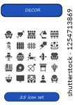 vector icons pack of 25 filled... | Shutterstock .eps vector #1254713869