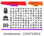 vector icons pack of 120 filled ... | Shutterstock .eps vector #1254713923